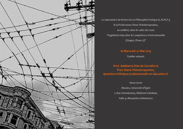 L.R.Ph.P._atelier_22 Mai 2019_affiche_page-0001